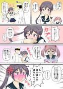 漣さんのネコ考察2(曙編)