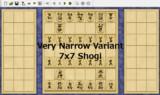 【変則将棋】せっまい将棋(7x7)バリアント【対局】