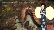【夏休み特集・気を付けよう!色んな生き物-その12】 ヤマナメクジ【グロ注意】