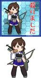 加賀型正規空母一番艦 加賀 ver3
