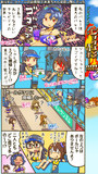 ミリシタ四コマ『ビッグバンズバリボー!!!!!』