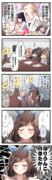 シャニマス漫画