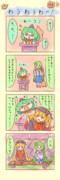 【毎日ワンドロ】ばんけんのおしごと!