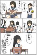 しばふ中学校「髪」