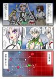 秋津洲のレイテ海戦(後篇) E7-1