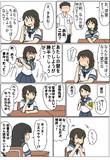 しばふ中学校「髪②」
