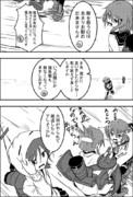 しれーかん電 7-26