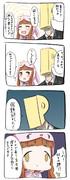 仁奈4コマ