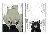 コ・オペレーション(その34)