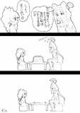 【hugっとプリキュア】デスラー戦法