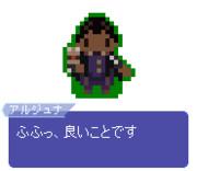 【ドット】アルジュナ