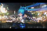 ロッキンストーン_ver3【初音ミク】