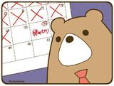 締め切りを確認するクマさん。