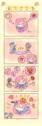【毎日ワンドロ】ぷんすこころちゃん!