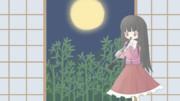 月まで響け、幻想郷のアンサンブル【東方ニコ楽祭・月見】