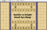 【変則将棋】京翔vs桂馬(9x9)【対局】