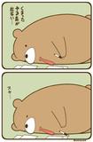 やる気が出ないクマ。