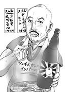 【ワンドロ】帝國陸軍一焼肉の似合う男、牟田口廉也くん