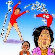 体操協会VS宮川選手