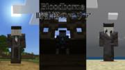 Minecraftスキン 「時計塔のマリア」  サンプル