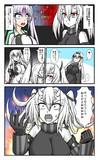 秋津洲のレイテ海戦(後篇) E7-2(終)