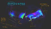 【大洋丸探索】 大4ポイント 謎の構造物 全体予想図【ソナー画像】
