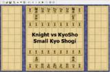 【変則将棋】桂馬vs京翔(9x9)【対局】