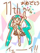 11th miku
