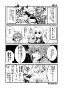 【FGO漫画】同人王