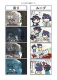 たけの子山城24-4