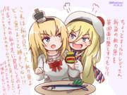 英仏秋刀魚戦争