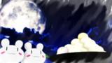 【東方ニコ楽祭・月見】永遠亭のウサギたち