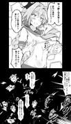 サバフェス進捗煽るフォくん(修正版)