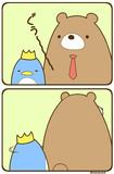 ダイエット中のクマさん