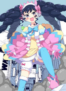 Giant Step☆