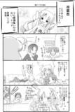 もばます漫画4