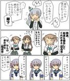 満潮・曙・霞 「ボイスチェンジ」