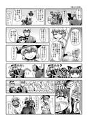 東方壱枚漫画録164「彼女の目的」