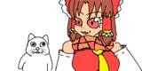 可愛い猫とBNKRG