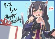 キャル誕生日おめでとう!
