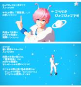 【MMD】宇宙人の触覚・星と惑星のステージ【アクセサリ・ステージ配布】