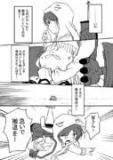 しれーかん電 7-27