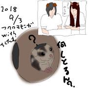 今月のいきもの~ぺんちくたむ~