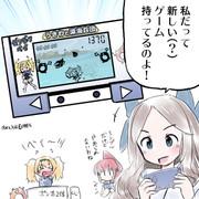 朝風さんが持ってきた新しい(?)ゲーム