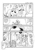 あんきら漫画『あんずちゃんの誕生日』