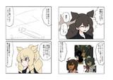 コ・オペレーション(その38)