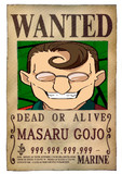WANTED ver.五条勝