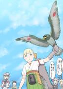 神鷹(たぶん)