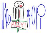 My original paint: [ Hey! ] by Akira Hashimoto