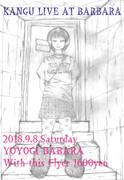 9月8日ライブハウス代々木BARBARAでライブをします。